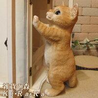 猫置物リアルねこネコキャットリアルな猫の置物お願いキャット2チャトラ動物オブジェガーデンオーナメント装飾フィギュアモチーフインテリア玄関先庭雑貨
