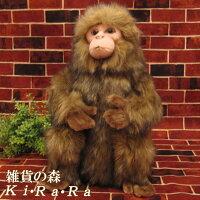 サル置物大きくてリアルな猿のぬいぐるみニホンザルインテリア動物置物オブジェ雑貨フィギュアアニマルさるサル日本猿モンキー