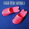 「GOLD FISH SANDALS KIDSサイズ PINK」サンダル キッズ 子供用 ビーチ 海 プール 金魚 きんぎょ キンギョ