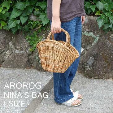 『AROROG NINA'S BAG(L)』アラログニナーズバッグ かご カゴ バスケット 収納 アラログ 小物入れ ニナーズ バッグ 母の日