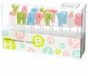 ハッピーバースデーキャンドルギフト パーティー・ケーキ用キャンドル