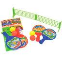 めざせ!卓球王 おもちゃ 玩具 景品 赤 青 かわいい ゲーム 男の子 女の子 おもしろい 楽しい イベント パーティー 雑貨 どこでも 卓球 おもしろ雑貨 ザッカ ビンゴ景品 バザー
