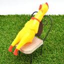 【単価67円(税別)×12個セット】チキンのさけび おもちゃ 玩具 音が鳴る 動物 アニマル グッズ 鳥 鶏 にわとり チキン びっくり おもしろ ユニーク 黄色 イエロー 楽天スーパーセール対象商品