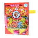 リリー パチンコガム 150付 お菓子 駄菓子 クジ ビンゴ景品 業務用 バザーの商品画像