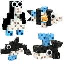 【2個セット】【景品 おもちゃ】アーテック ブロック うみのなかまセット 知育玩具 ブロック 教育 パズル キッズ プログラミング 算数 数学 幼児 幼稚園 保育園