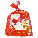 送料無料 クリスマスお菓子袋詰め...