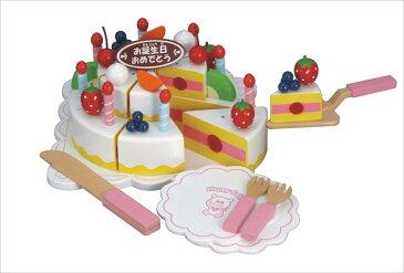 ままごと ハッピーケーキ 木のおもちゃ 木製玩具 女の子 女の子向け カラフル ごっこ遊び ママゴト デザート スイーツ プレゼント ギフト お祝い 贈答品 おもしろ雑貨 ザッカ ビンゴ景品 バザー