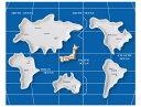 世界大陸 ザ・ワールドディッシュ お皿 食器 おもしろ 雑貨 世界 世界地図 地図 インテリア キッチン 台所 プレゼント ギフト 景品 二次会 パーティー イベント おもしろ雑貨 ザッカ ビンゴ景品 バザー