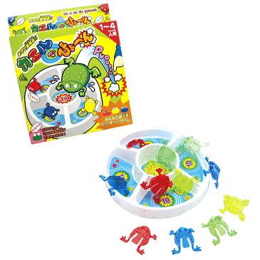 【12個セット】カエルでぴょ〜ん カラフル かえる おもちゃ 玩具 飛ぶ 跳ねる かわいい オモチャ おもしろ雑貨 ザッカ ビンゴ景品 バザー