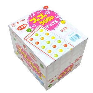 駄菓子 ぷちぷち占いチョコ 30入り お菓子 ビンゴ景品 業務用 バザー