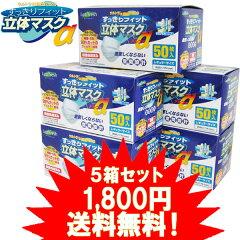 楽天ランキング入賞!!衛生医療品・マスクジャンルで1位獲得(2013/12/23付)細菌・花粉を99%カッ...