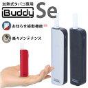 【あす楽対応】【最速先行販売特別価格】iBuddy(アイバデ...