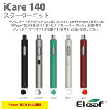 EleafiCare140kit//PloomTECH(プルームテック)互換機