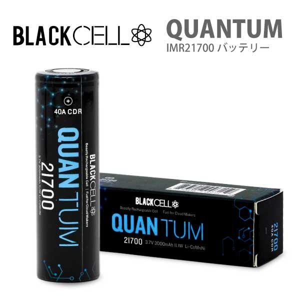 電子タバコ・ベイプ, その他 Brillipower BLACKCELL QUANTUM21700 vape