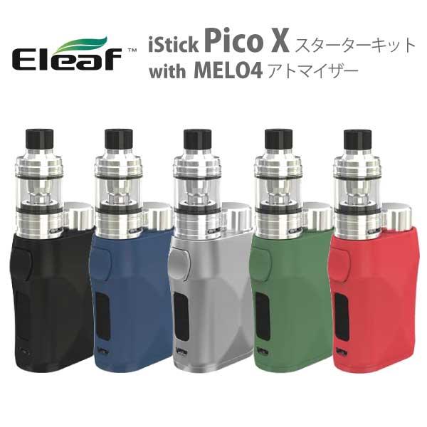 電子タバコ・ベイプ, スターターキット・セット  Eleaf iStick Pico X VAPE box starter kit mod