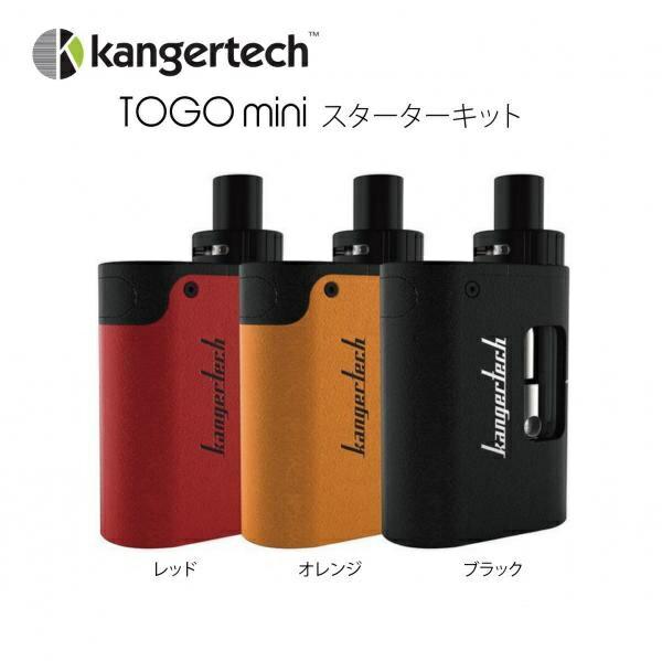 電子タバコ・ベイプ, スターターキット・セット  KangerTech TOGO mini VAPE box starter kit mod