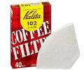 コーヒーフィルター102濾紙40枚入