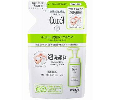 花王 キュレル 皮脂トラブルケア 泡洗顔料 つめかえ用 130ml