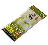 漬物袋 80L(4斗)用 丸樽用 2枚入 【ゆうパケット対応】