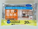 重曹+電解水クリーナー キッチン用 20枚入