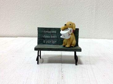 【アニマル】マピュスドッグベンチ 5e3408ガーデン雑貨 ガーデンマスコット ガーデンオーナメント ミニチュア ナチュラル 雑貨 ナチュラル雑貨 ドッグ イヌ 犬 イス オシャレ 置物 屋内 屋外 室外 雨ざらし