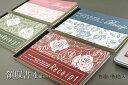 【高級領収書 50枚 A6サイズヨコ 多色刷 ウケ-33】※4冊までネコポス便可能[コクヨ]