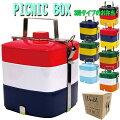 ピクニックボックス-FLAGOFTHEWORLD-(スクエア3段)国旗柄8柄展開三段ランチボックス