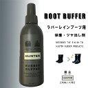 【正規輸入代理店商品】BOOT BUFFER【HUNTER(...