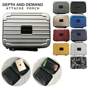 スーツケース型 ポーチ 軽量 メッシュポケット付き おしゃれ セカンドバッグ 便利 ブランド メンズ レディース アタッシュケース風 プチギフト クラッチバッグ DPL DEPTH AND DEMAND