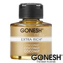 GONESH ガーネッシュ ガネッシュ リキッド瓶 エアフレッシュナー 芳香剤Coconut ココナッツ