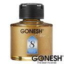 GONESH ガーネッシュ ガネッシュ リキッド瓶 エアフレッシュナー 芳香剤No.8