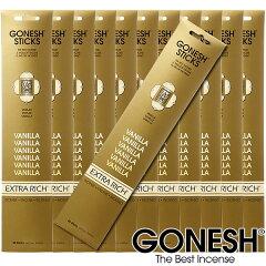 GONESH ガーネッシュ ガネッシュ お香 スティック Vanilla バニラ 激安 12パックセット(計240本)【送料無料 gonesh GONESH ガーネッシュ】