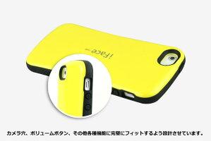 【メール便送料無料】ifacemallケースiPhoneX,iPhone8,iphone7/iPhone6s/galaxys8/galaxys8+/galaxys7edge/iphonese/iphone7ケース/iPhone7カバーiPhone6sケースiphone6ケース/iphone5sケース/全7色iphone6カバー/iPhone6s/6/5s/galaxys8/s8plus/s7edge