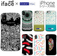 【メール便送料無料】ifacemall耐衝撃ケースiPhoneXS/X,iPhone8,iPhone8Plus,iphone7/iPhone6s/iphone7Plusケース/iPhone8カバーiPhone6sケース/iphone6カバーiPhoneXiPhone8iPhone8Plusiphone7iphone7PlusiPhone6siphone6xsネコねこ猫
