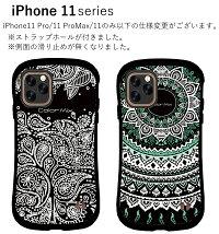 【強化ガラス+リングホルダー付き】ifacemallアイフェイスモール耐衝撃ケースiPhone1111Pro11ProXSMAXXRiPhoneX8Plus7Plus6siPhone8ケースiphoneケースアイフェイス衝撃吸収衝撃に強いメンズレディースネコねこ猫花柄可愛いおしゃれペア