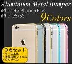iPhone6(4.7�����)/iPhone6Plus(5.5�����),iPhone5/5S�ѥ���ߥХ�ѡ�������