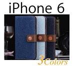 iphone6(4.7インチ)PUレザー+PCケース全3色【ジャケット/スマホケース】【iphone6カバー/iPhone6ケース/バンパー】【期間限定】激安【RCP】