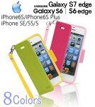 iPhoxiPhone6SiPhone6SplusiphoneSEgalaxys7edgeiphone6siphone6splus��Ģ�����������ȥ�å��դ�iphone6������/iphone6plus������/iphone5s������/iphoneseiphonese���С�/iphone6���С�/iphone6s���С�/iphone6splus���С�iphonesegalaxys7edge