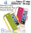 iPhox 手帳型ケース ストラップ付き iphone7 iphone7 plus iPhone6S iPhone6S plus iphoneSE galaxy s7 edge iphone7 ケース/iphone7 plusケース/iphone5s ケース/iphone se iphone se カバー/iphone6カバー/iphone7カバー/iphone7 plusカバー galaxy s7 edge