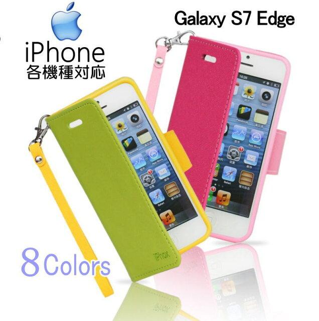 d30c8cc296 iphonex 手帳型ケース ストラップ付き手帳型iphoneケース 手帳型スマホケース iphonexケース TPU