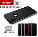【メール便送料無料】JOYROOM 正規品 iPhone X iPhone8/7 8/7 Plus 耐衝撃 超軽量 超薄型 PU……