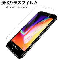 【メール便送料無料】強化ガラスフィルム表面硬度9H厚さ0.3mmiPhoneXS/XiPhone8iphone8plusiPhone7iphone7plus/iPhoneSE/iPhone6siphone6splus/galaxys6/s5,xperiaxz2,HUAWEIP20Pro,P20lite,Novalite2,ZENFONE5/5Q