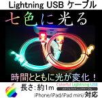 ����LED�饤�ȥ˥����֥���1m��iPhone6siphone6splus/iphone6/iphone5s/iphone5c/iphone5����USB�����֥�۽��ť����֥�lightning�����֥�饤�ȥ˥����֥����7����iPodnano�ѡۡ���5����iPodtouch�ѡ�ipadminiipad�ߥ�