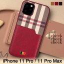 【10% sale 4/16迄】iphone11 pro ケース iphone11 ケース チェック チェック柄 iPhone 11 Pro……