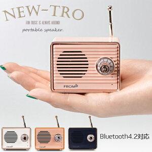 【10% sale 7/26迄】Bluetooth スピーカー おしゃれ Bluetooth スピーカー レトロ ワイヤレス アメリカ Bluetooth4.2 ポータブル ミニ 小型 キッチン アウトドア 車で使える BBQ 勉強 BGM おしゃれ かわいい 可愛い 音楽 充電式 スピーカー インテリア ブルートゥース