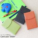 名刺入れ 【メール便で送料無料】 DULTON ダルトン 【 Card case Slider 】 カードケース 名刺入れ カードファイル ポイントカード クレジットカード カードホルダー カード入れ かわいい CARD CASE