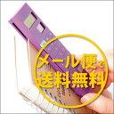 電卓/クリップカリキュレーター/クリップ付き/デザイン/軽量/薄型/ コンパクト/小型/おしゃれ/...