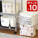 【ポイント10倍】収納ボックス/Pilier/ピリエ/スクエアショート/収納ケース/新聞ストッカー/ 収...