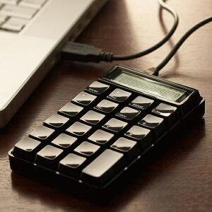 パソコンの10KEY(テンキー)部分が、そのまま電卓になった!シンプル&スマートなデザインのWind...