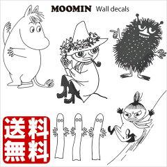 【送料無料】ムーミン ウォールデカール / MOOMIN WALL DECALS / ムーミンウォールステッカー /...